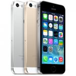 iphone 5s ricondizionato